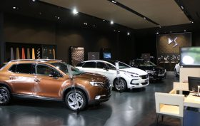 DS Home Showroom
